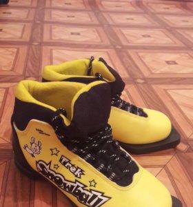 Ботинки для лыж 31 размер