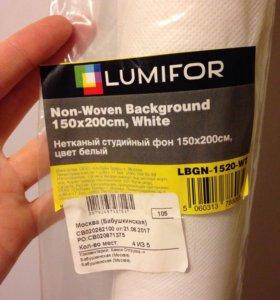 Фотофон студийный 150*200 см, белый Lumifor