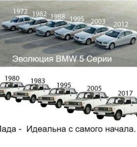 Разбираю BMW 530 дизел И ШЕВРОЛЕ АВЕО
