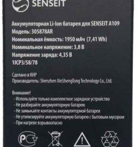 Аккумулятор senseit A109 (новый)