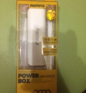 POWER BOX