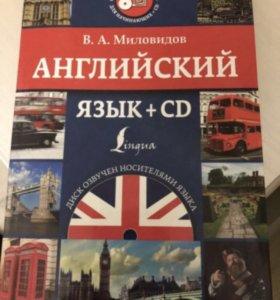 Учебник по англ , основное