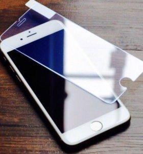 Распродажа! Защитное стекло для iPhone 5, 5s