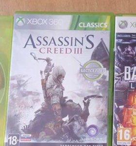 Лицензионный диск для Xbox 360
