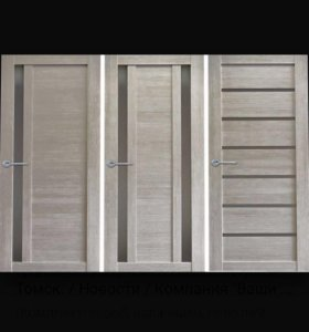 Двери нестандартные размеры