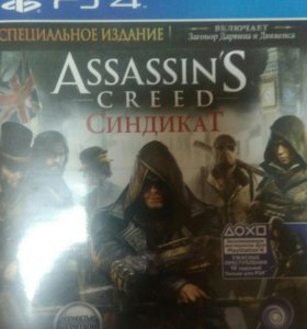 Assassins Creed Синдикат PS4