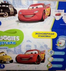 Huggies трусики 4 для мальчиков 52шт