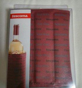 Охлаждающий чехол для вина