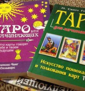 Книги.За все 70 рублей.зяб