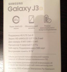 Samsung J3(6)