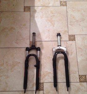 Вилки для велосипеда