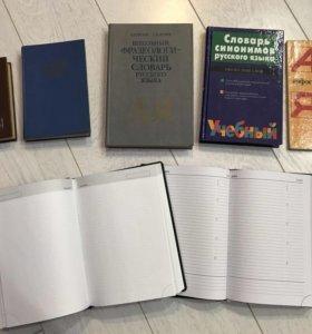 Книги 3. Разные темы