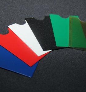 Защитные чехлы для пластиковых карт