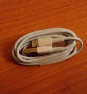 Зарядное устройство для iPad, iPhone.