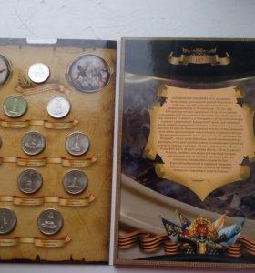 Набор из 28 монет посвящено 1812