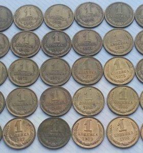 Набор монет 1 копейка 1961-1991гг.