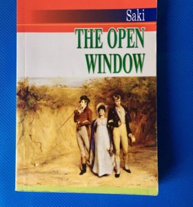 "📚""Открытое окно"" Саки📚"
