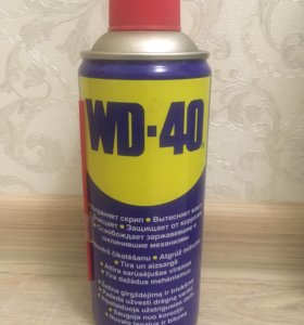 WD-40 (400ml)