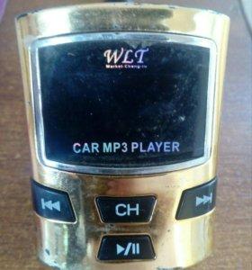 MP3 модулятор в прикуриватель