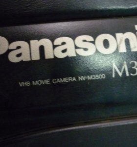 Видиокамера Panasonic VM-3500