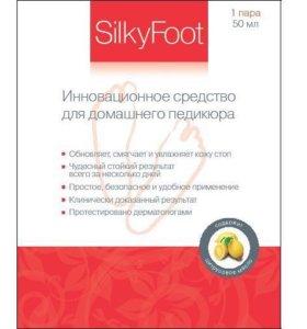 Носочки silky foot