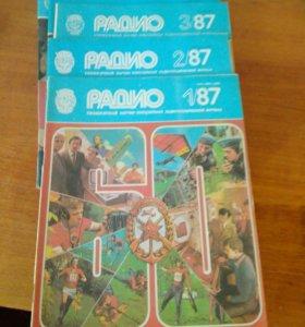 Журналы Радио 1985-1988 По 12 номеров