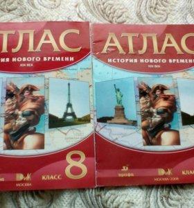 Атлас по Всеобщей Истории 8 класс (новый)
