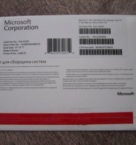 НОВОЕ майкрософт виндовс 7 Microsoft Windows 7 64