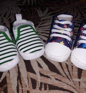 Слипоны.Обувь для малышей