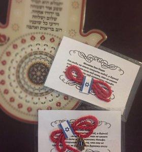 Иерусалимские красные нити и свечи
