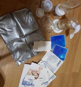 Молокоотсос в сумке
