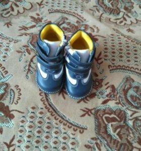 Детские ботинки размер 20