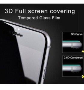 Защитное стекло 3D для iPhone, FullCover Premium