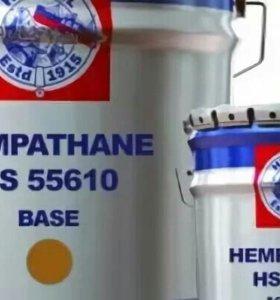 Краска Hempel Hempathane HS 55610
