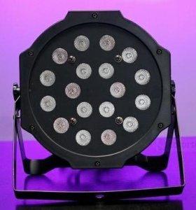 LED PAR 18*3W RGB прожектор