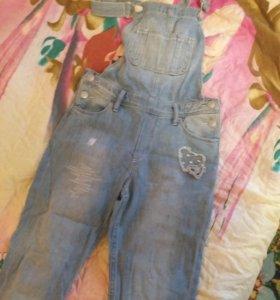 Комбез джинсовой рост 134.