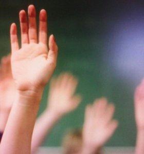 Начальные классы. Выезд преподавателя бесплатно.