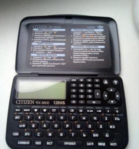 Электронная записная книжка CITIZEN RX-9600