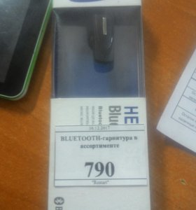 Bluetooth-гарнитура в ассортименте