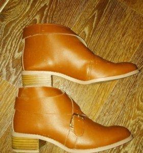 Ботинки весенне-осенние