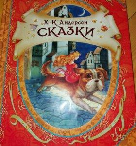 Детские книги по 150 руб.