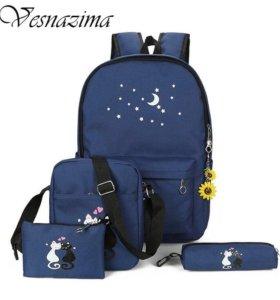 Школьный ранец портфель 4 предмета