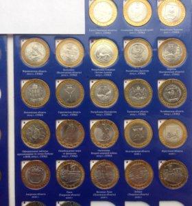 Монеты биметалл 10 руб