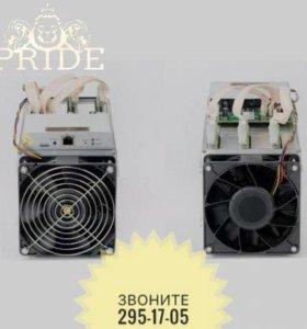 Pin Idea ASIC X11 Miner DR-100 PRO 21GH/s