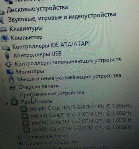 Ноутбук асер.