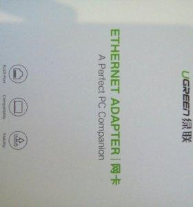 Ugreen интернет адаптер RJ45 USB