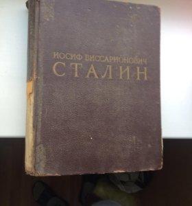 Книга 1949 г