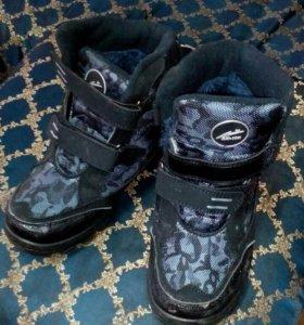 Обувь на мальчика 35 размер