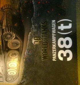 Книга Panzerkampfwagen 38(t).
