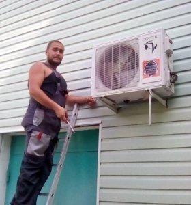 Обслуживание сплит систем и холодильников